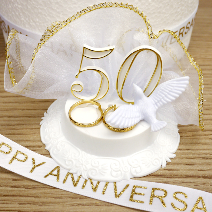 golden wedding cakes decorations golden wedding anniversary cake decoration set 14767