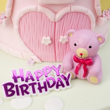 Pink Teddy Bear And Happy Birthday Motto Set (Anniversary House)